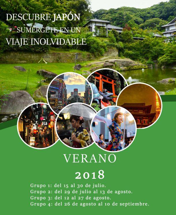 Itinerario para verano 2018