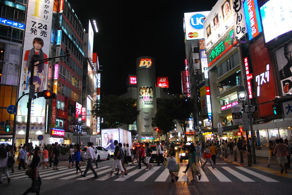 Ichi-maru-kyū de Shibuya