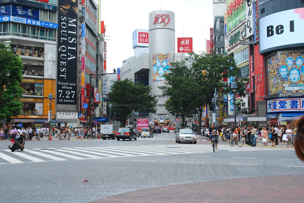 Shibuya 109.