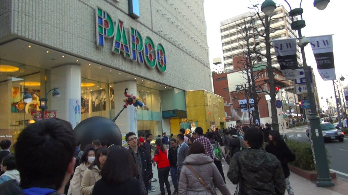 Centro comercial Parco