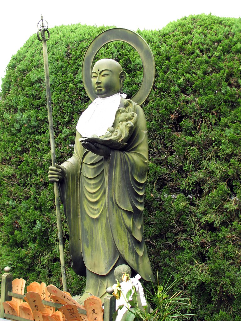 Jizō en el templo Kōsan-ji. Foto de MShades