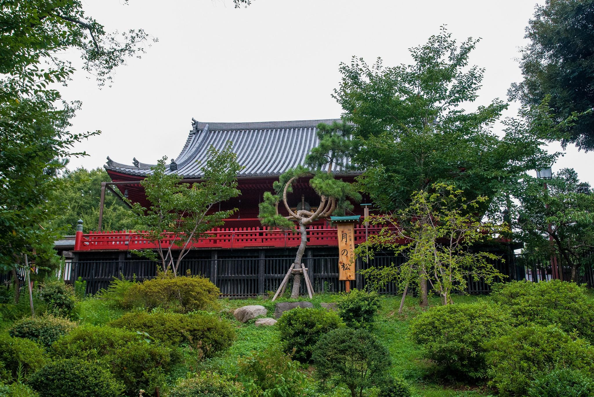 Templo Kiyumizu Kannon