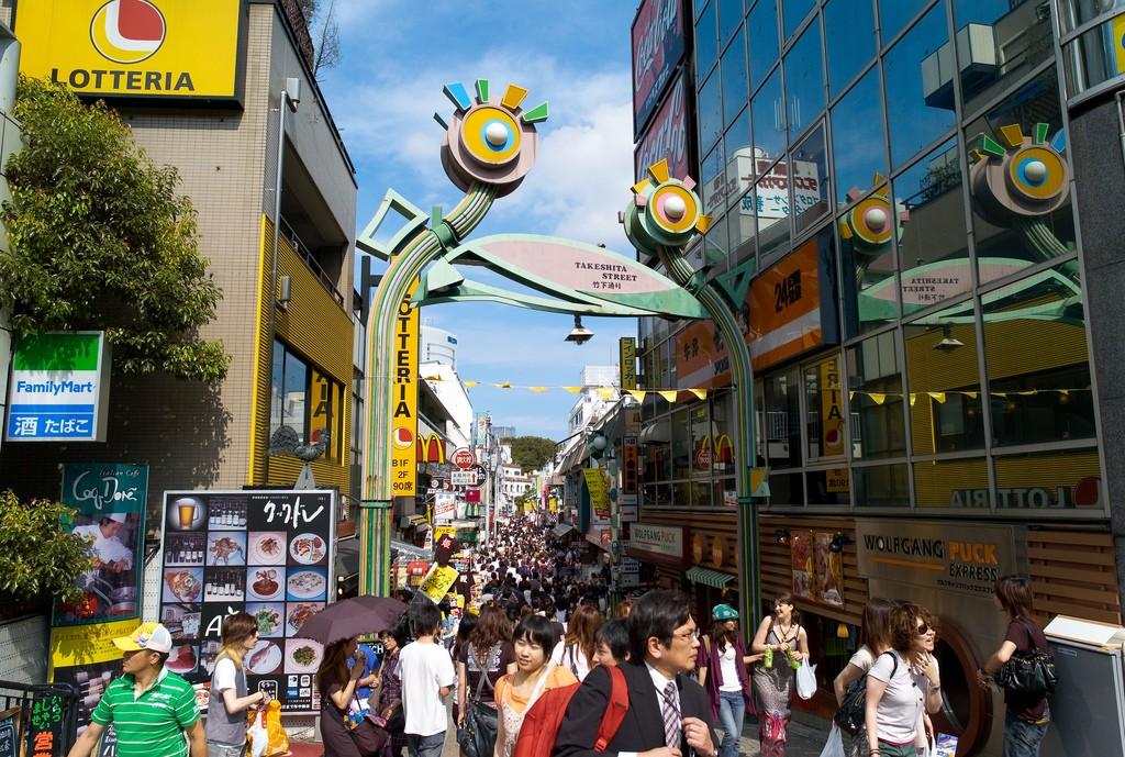 Takeshita Dori. Foto de Nokton.