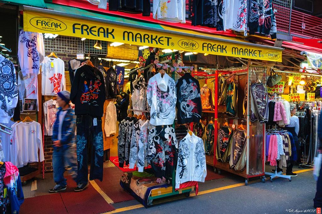 Tienda de ropa. Foto de Warren Antiola