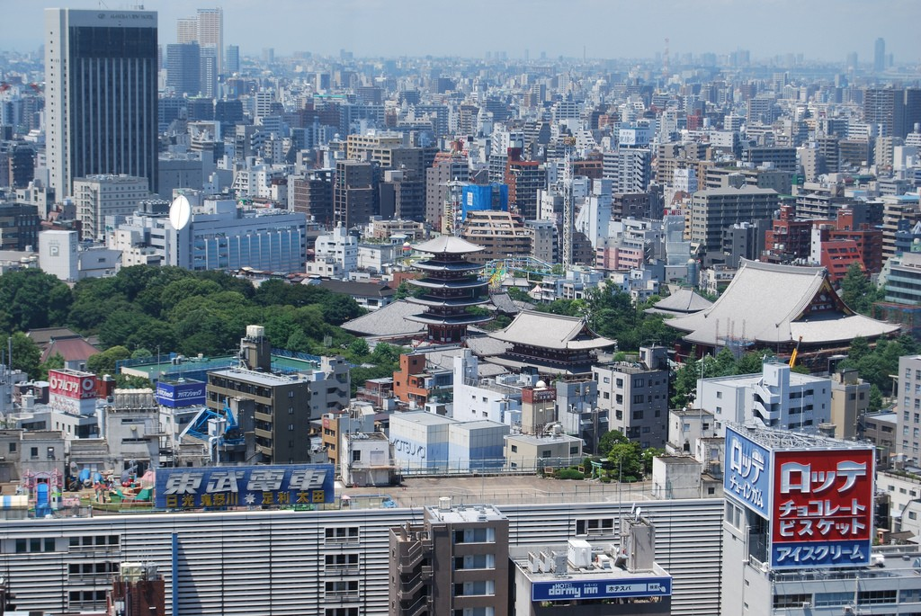 Vistas desde la Asahi Beer Tower