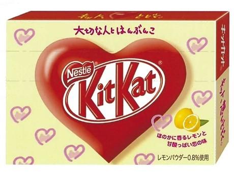 Kit Kat de San Valentín. Fuente: kobe.keizai