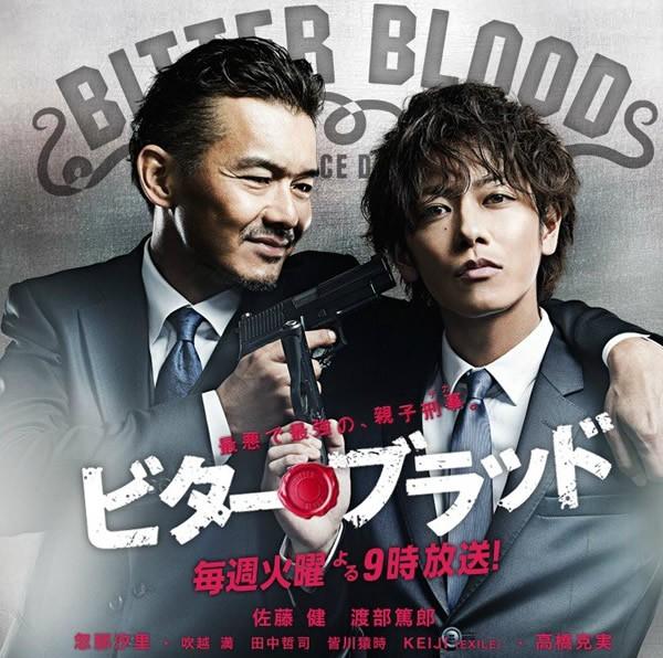 Bitter-Blood-1