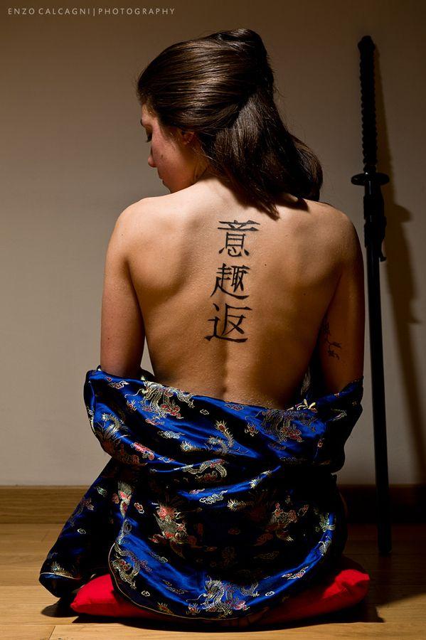 Modern Day Geisha. Foto de Enzo Calcagni