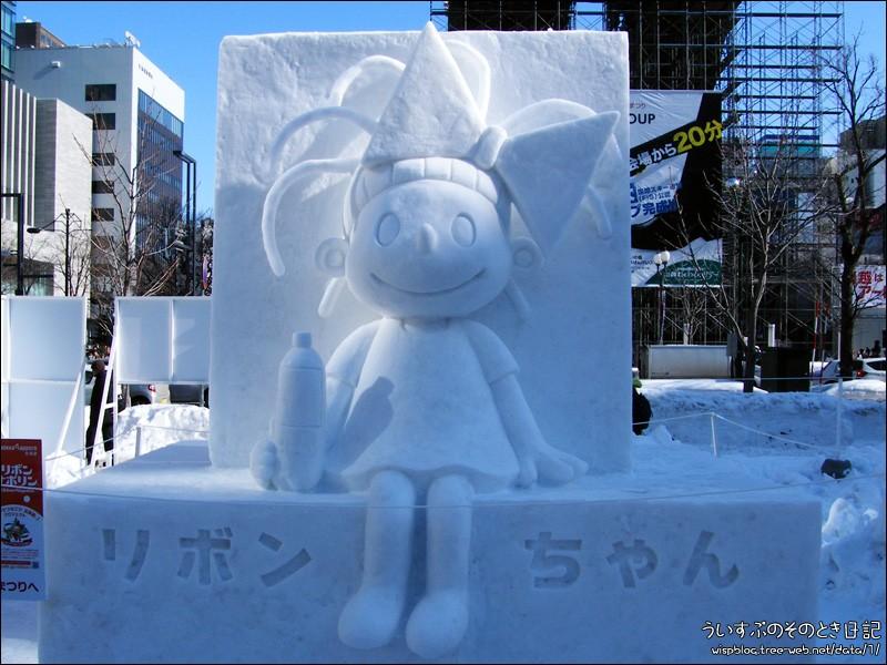Sapporo 10