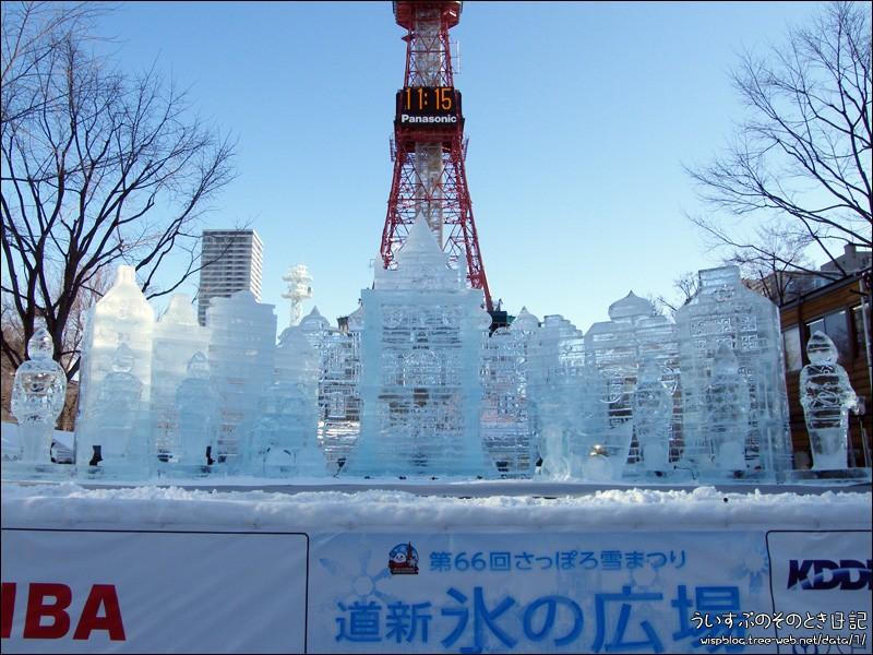 Sapporo 2