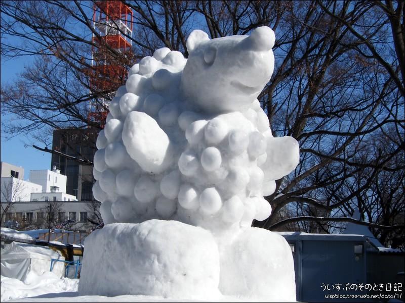 Sapporo 25