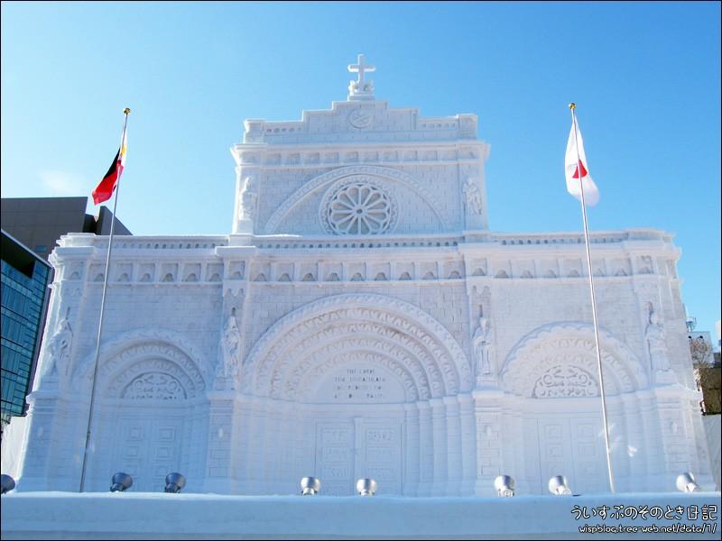 Sapporo 27
