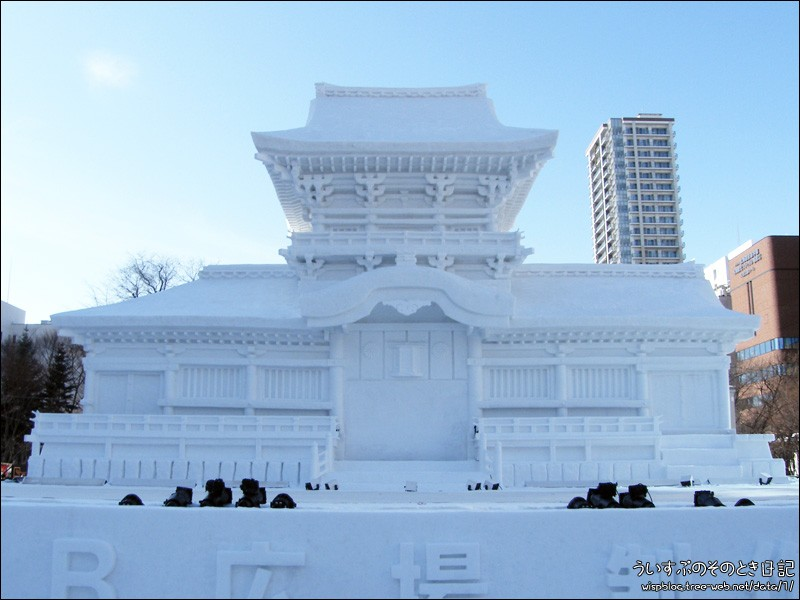 Sapporo 30