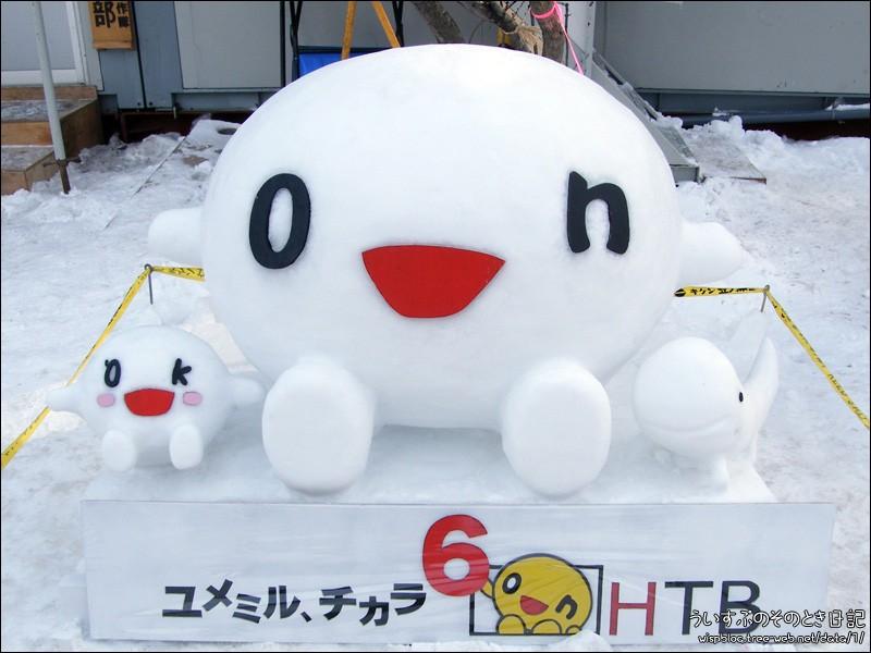 Sapporo 32