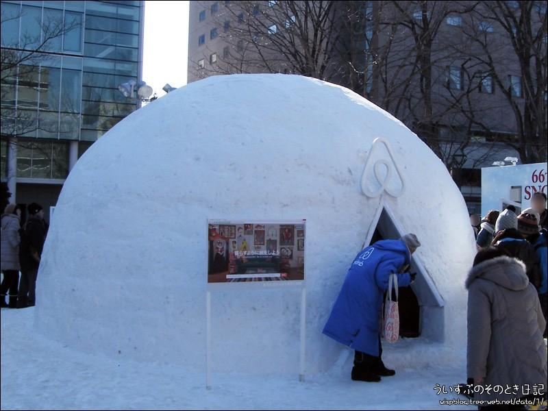 Sapporo 33