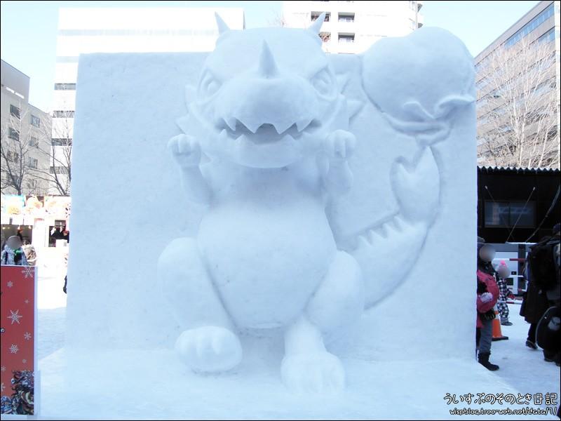 Sapporo 34