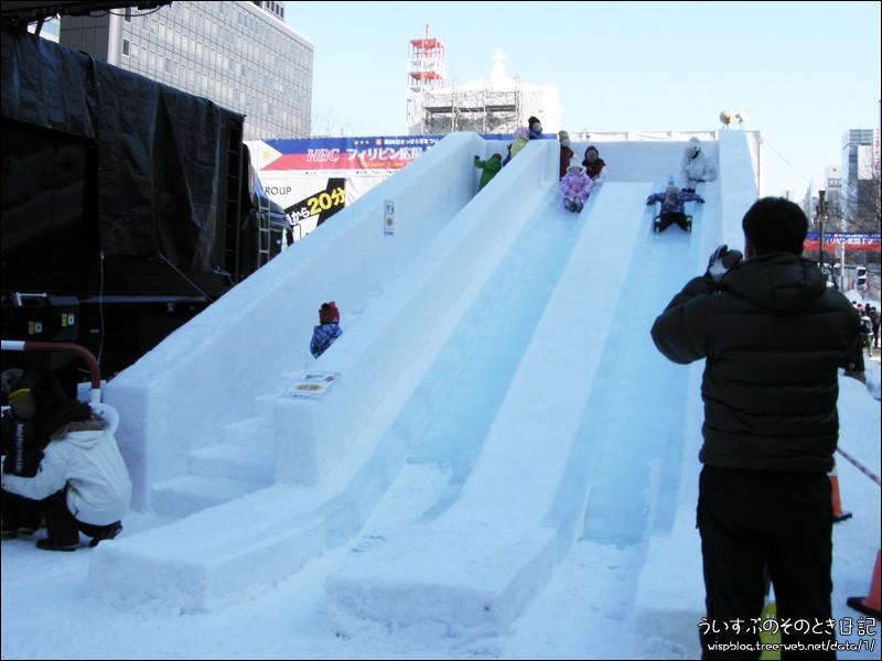 Sapporo 35