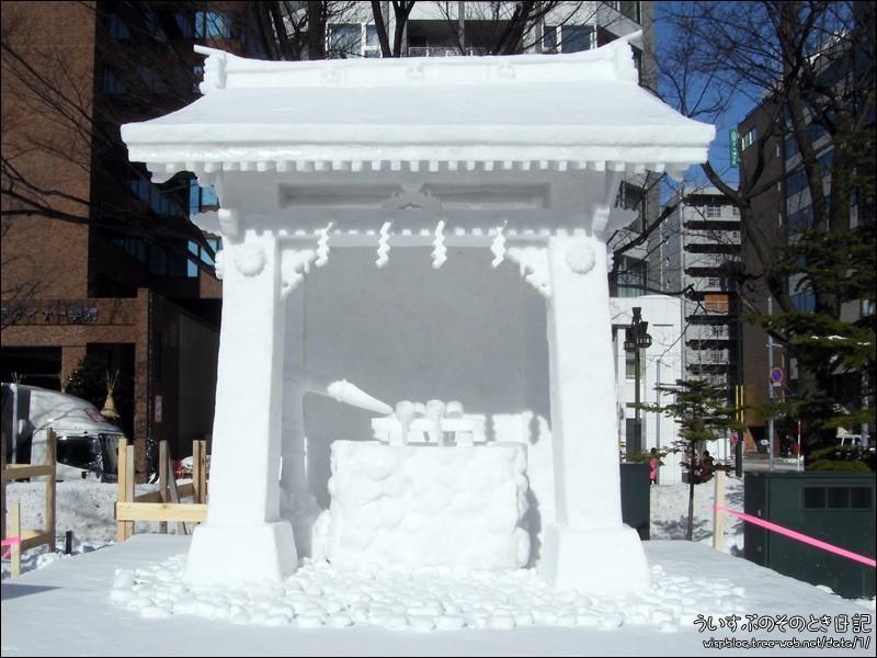 Sapporo 37