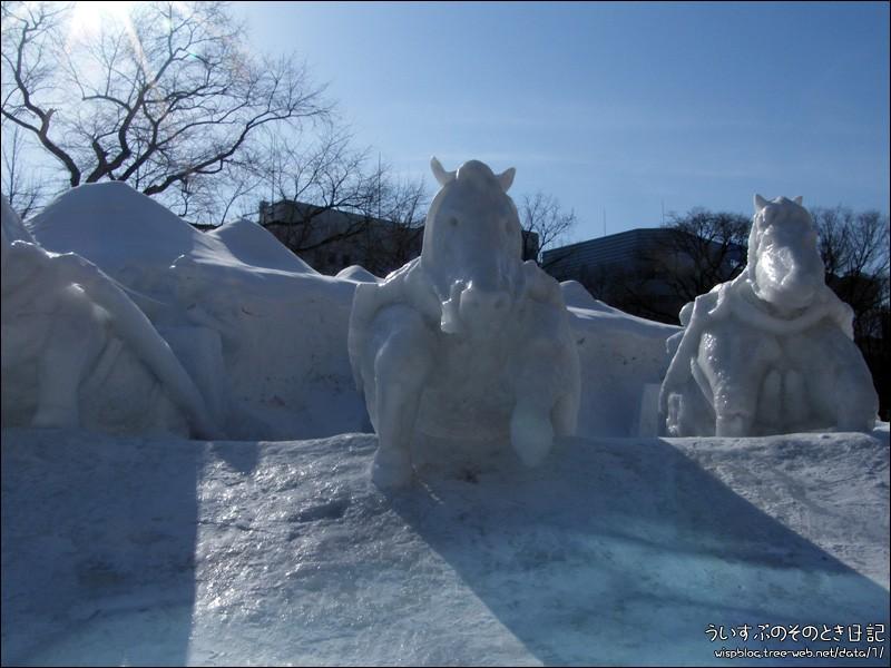 Sapporo 39