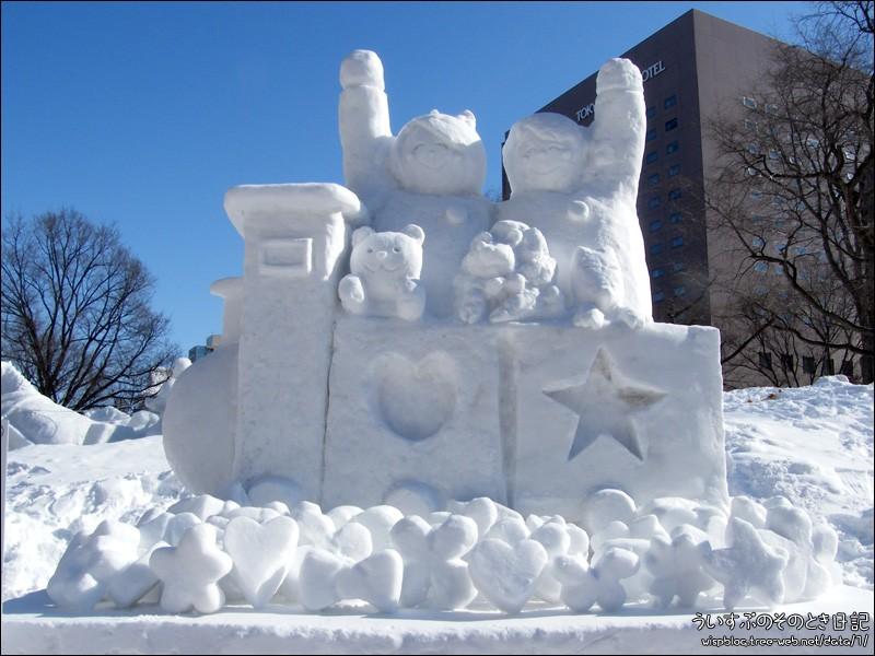 Sapporo 41