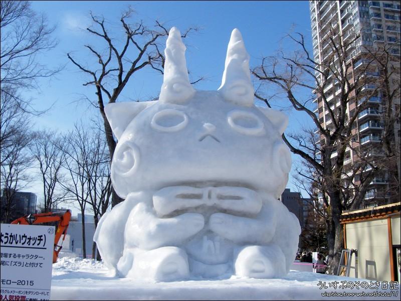 Sapporo 46