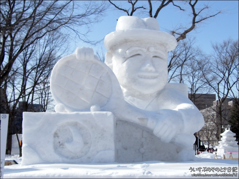 Sapporo 47