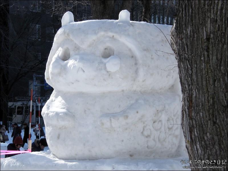 Sapporo 56