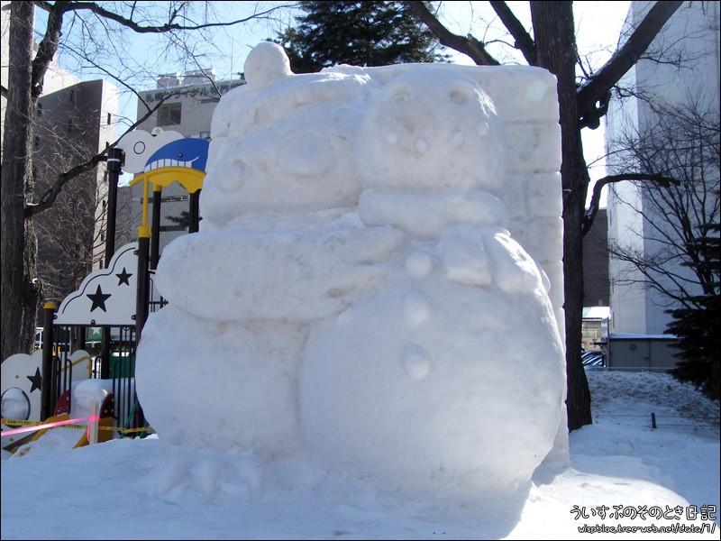 Sapporo 62