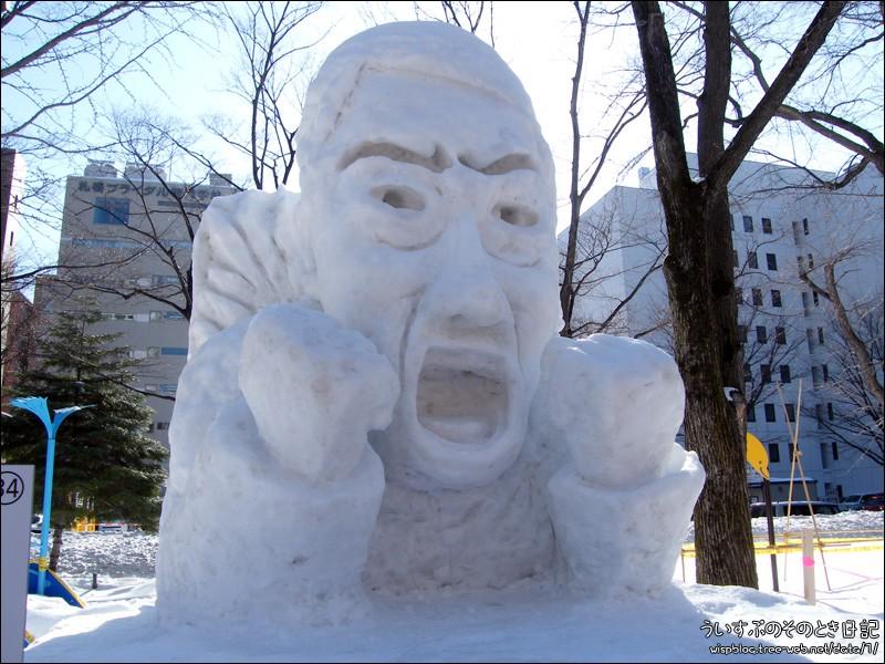 Sapporo 64