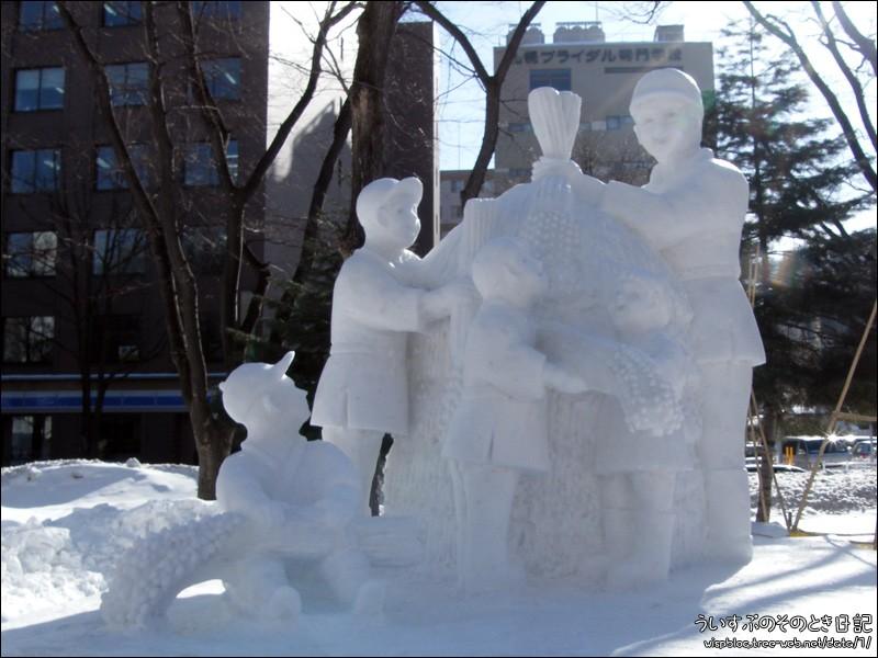 Sapporo 65
