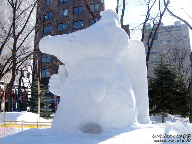 Sapporo 66