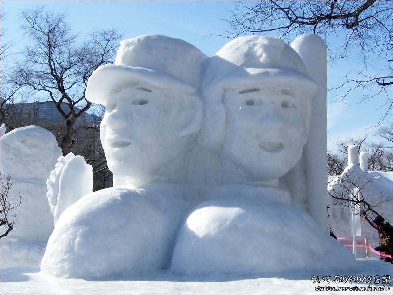Sapporo 71