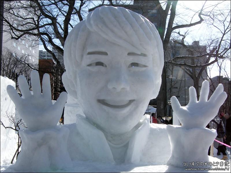 Sapporo 72