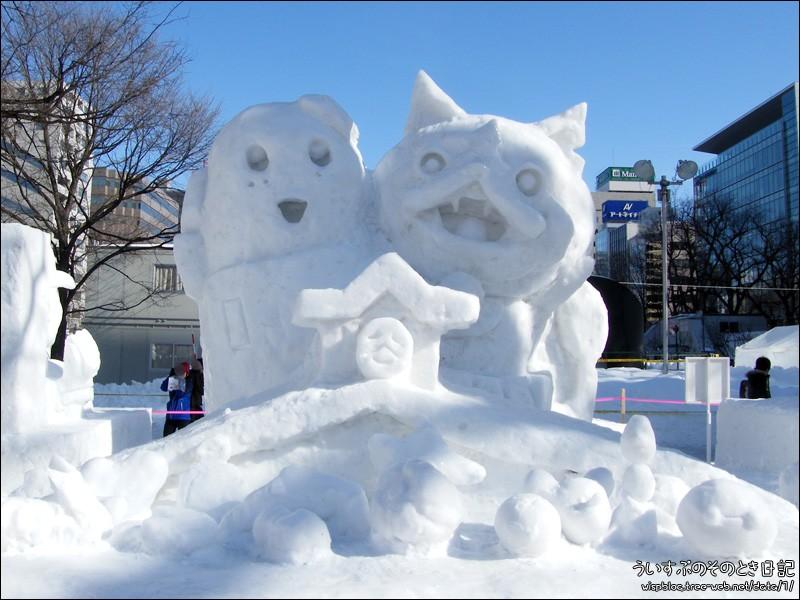 Sapporo 73