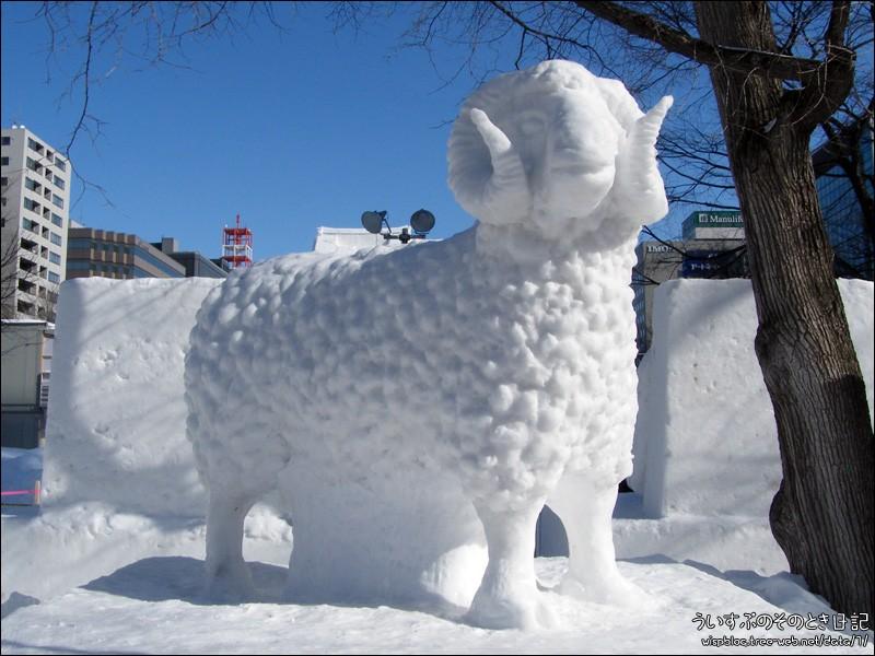 Sapporo 75