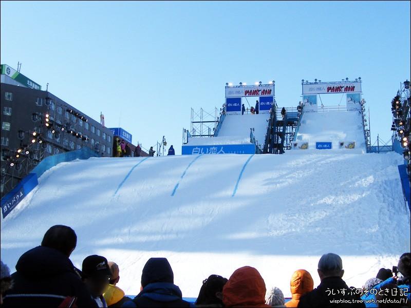 Sapporo 9