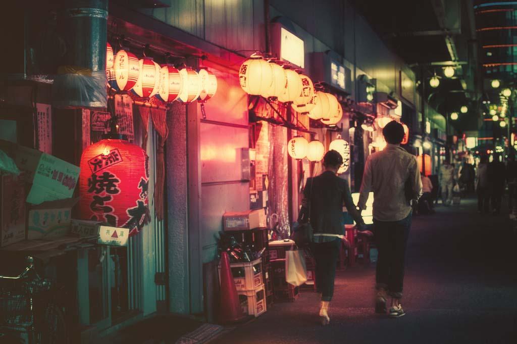 Tokyo. De Masashi Wakui