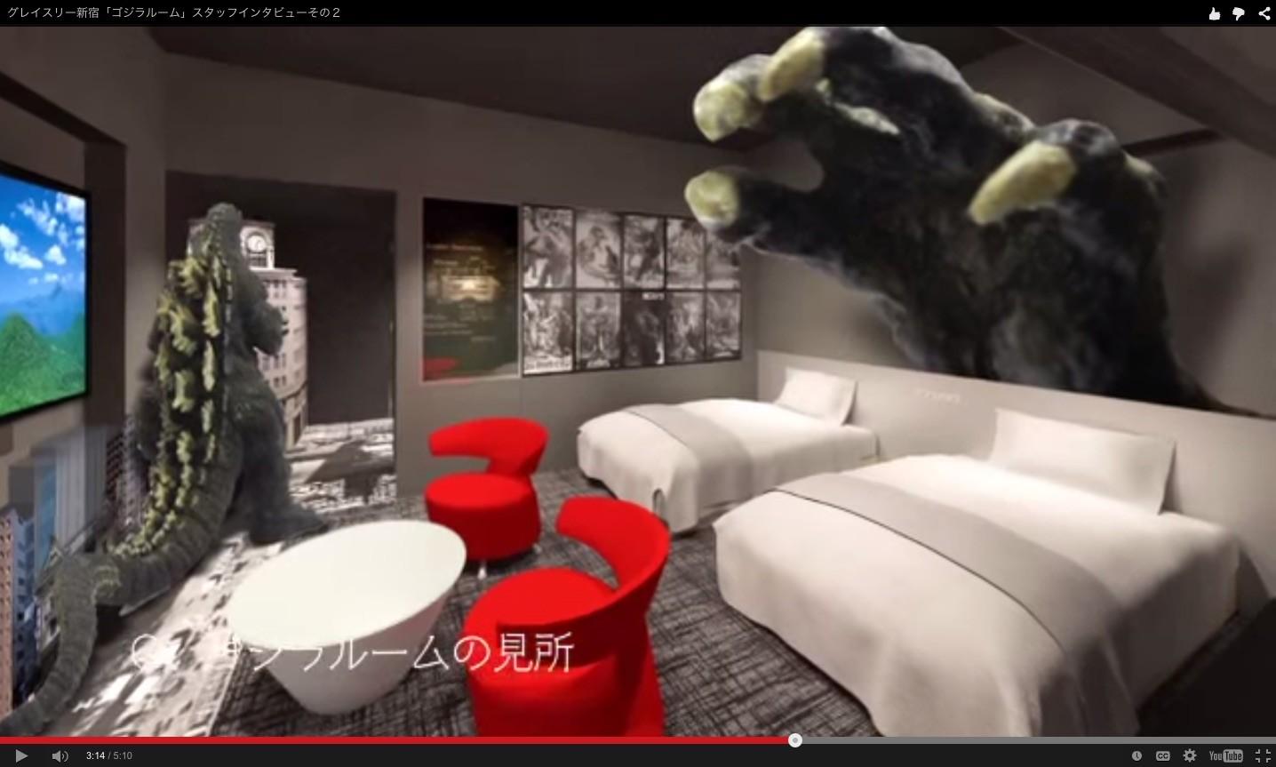 Habitación con la garra de Godzilla. Foto de JapanTimes