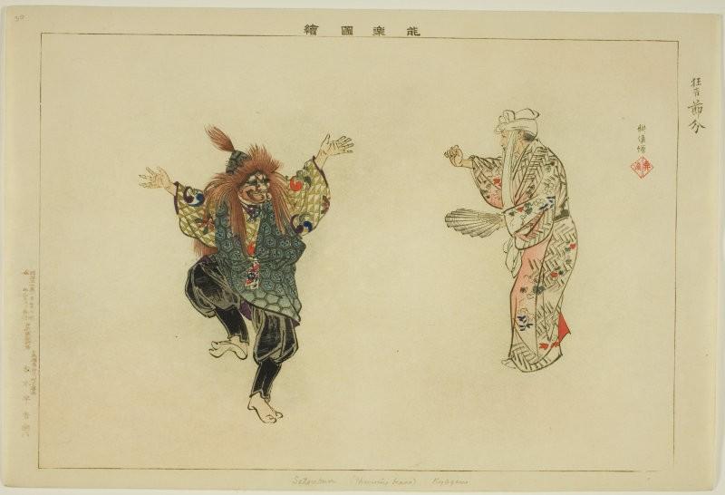 """Setsubun (Kyogen), de la serie """"Pictures of No Performances (Nogaku Zue)"""", 1898"""