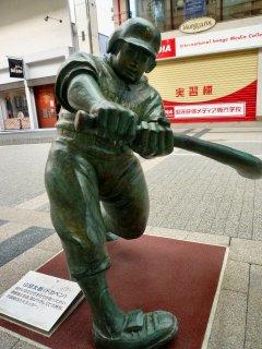 Estatua de Taro Yamada
