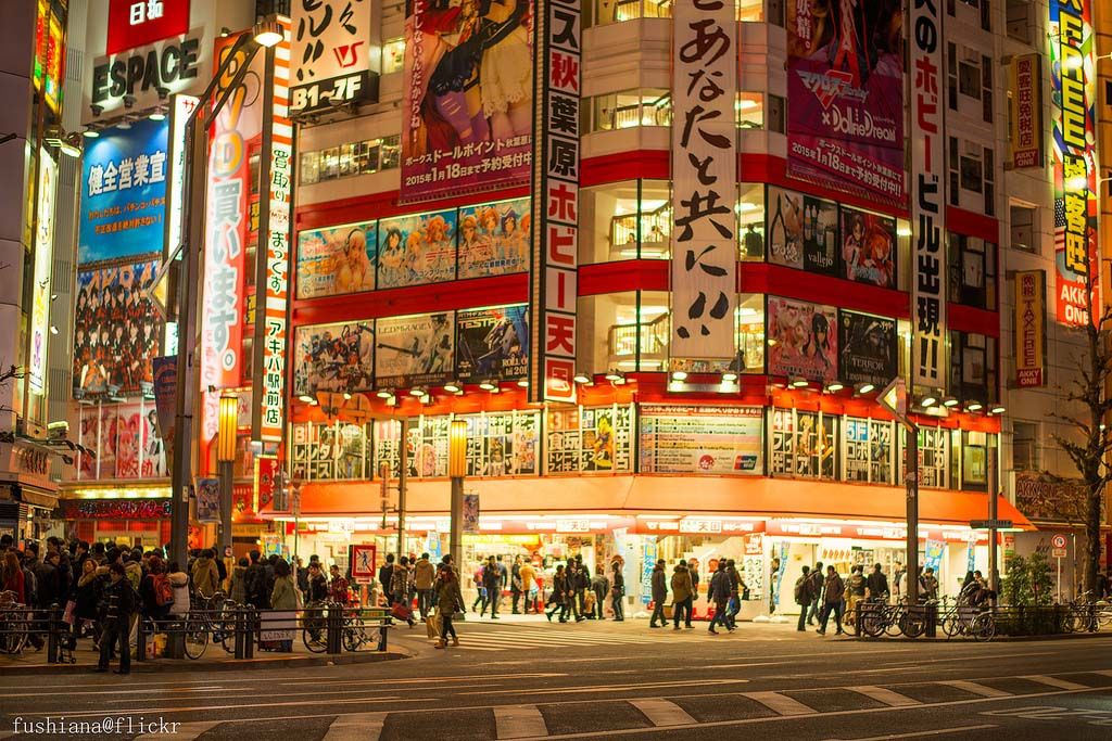 Akihabara. Foto de fushiana