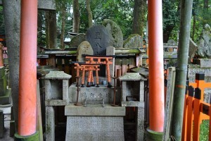 Fushimi Inari Shrine. Foto de Eric