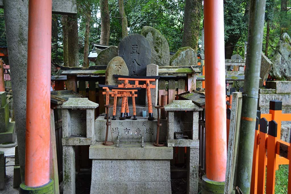 Fushimi Inari Shrine. Foto de Eric