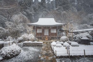 Kansai. Foto de YU-JEN SHIH