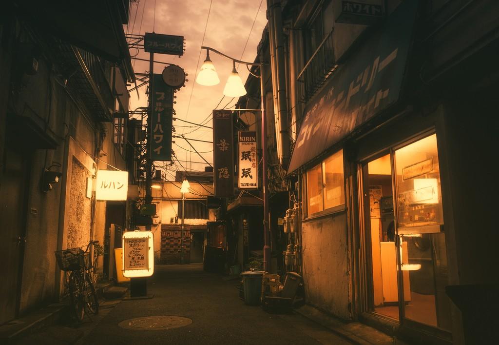 Musashikoyama. Foto de Masashi Wakui