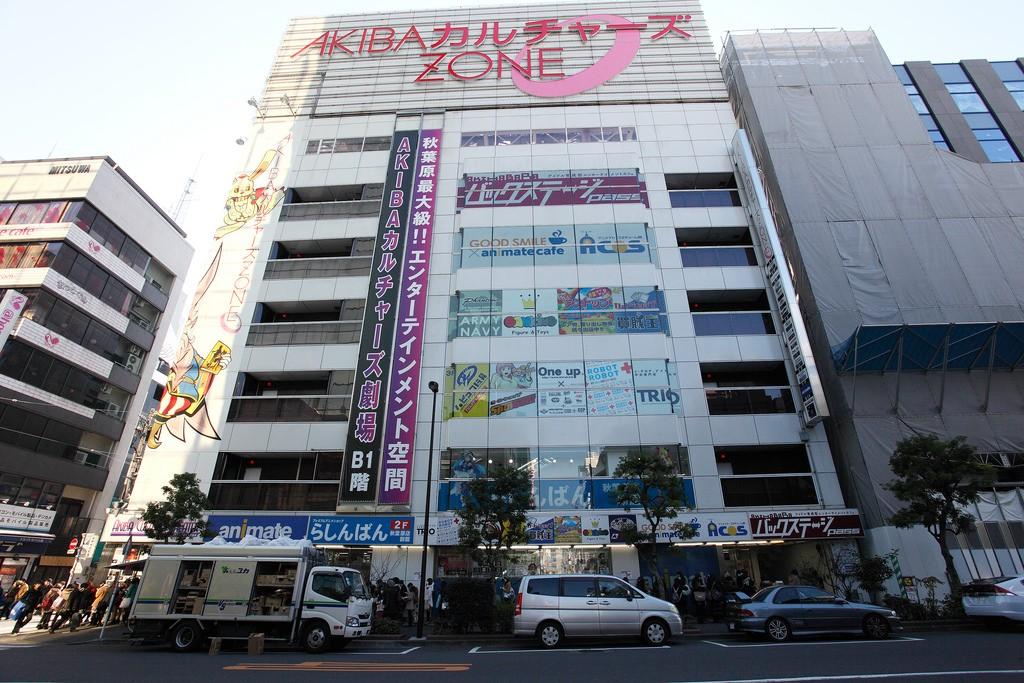Akiba Zone. Foto de MiNe