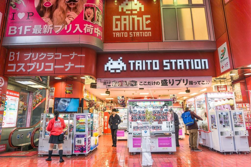 Game Taito Station. Foto de IQRemix