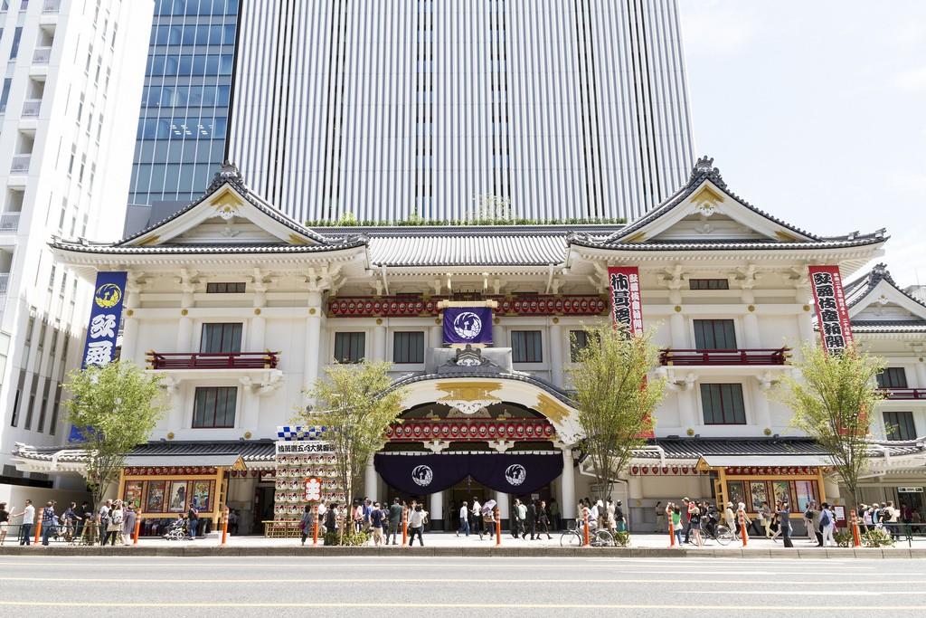 Kabukiza. Foto de yasa_