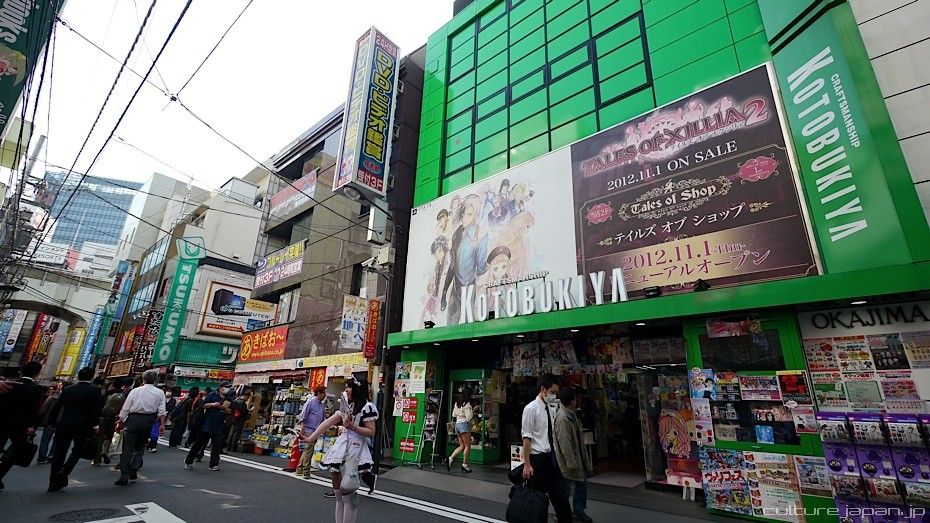 Kotobukiya. Foto de Danny Choo