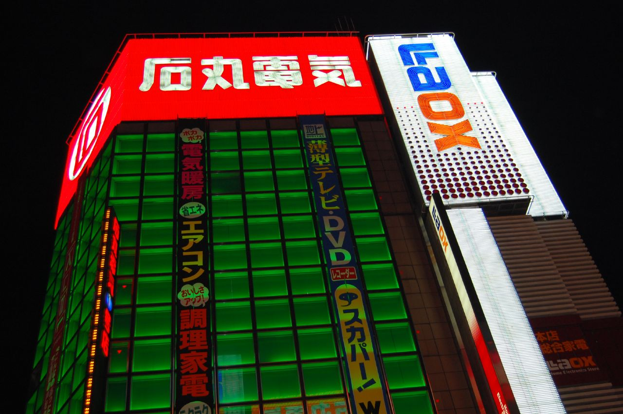 Laox. Foto de fujinomiya